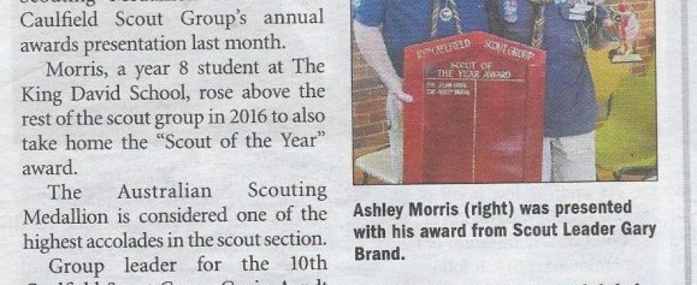 Ashley Morris